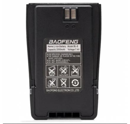 АКБ Baofeng BL-6 для UV-6 и UV-6D