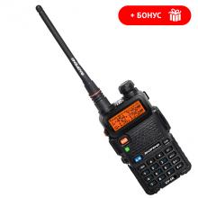 Baofeng UV-5R 8W + бонус!